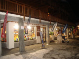 Magasin Two Skigliss Sport 2000